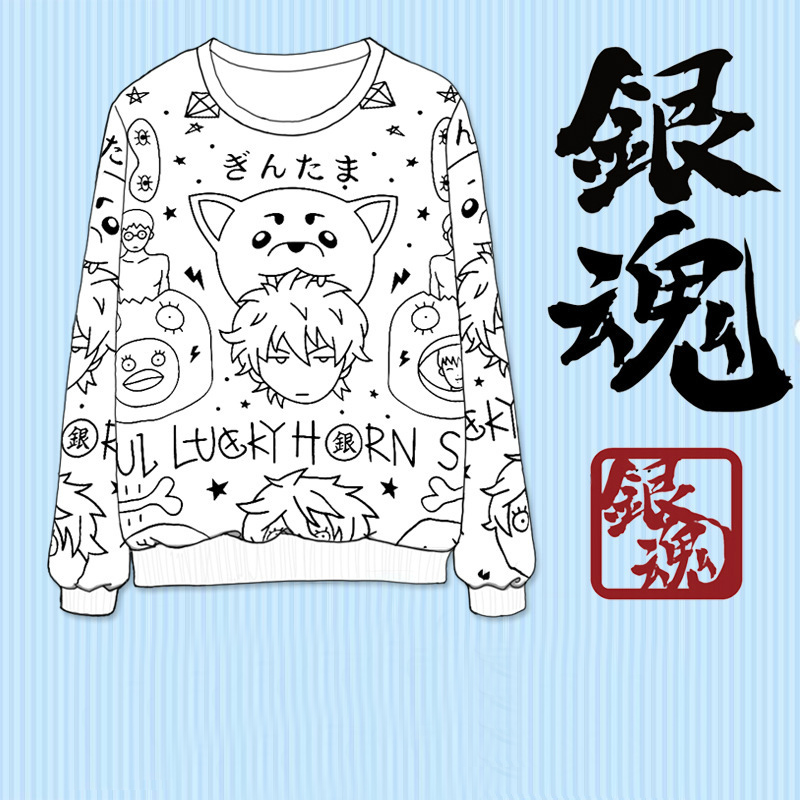 Anime Gintama Silver Soul Long Sleeve T-shirt Cosplay Costume Sakata Gintoki Cute Print Daily Casual Funny T Shirts