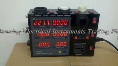 DC 6V 12V 24V 36V 48V lamp power tester AKX6511 ultra-mini portable light box power meterDC 6V 12V 24V 36V 48V lamp power tester AKX6511 ultra-mini portable light box power meter