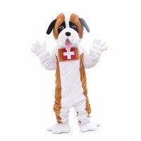 Cospalydiy индивидуальный заказ персонажа из мультфильма St. b собака Маскоты костюм животного Маскоты Хэллоуин и карнавальный костюм на Рождест