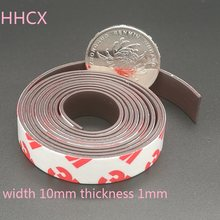 1Meter/lot Rubber Magnet 10*1 mm 3M self Adhesive Flexible Magnetic Strip Rubber Magnet Tape width 10mm thickness 1mm 10mm x 1mm(China)