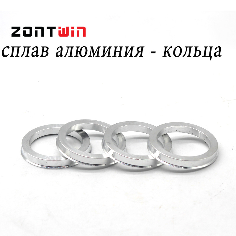 4pieces/lots 56.1 to 67.1 mm  Hub Centric Rings OD=67.1mm ID= 56.1mm  Aluminium  Wheel hub rings Free Shipping