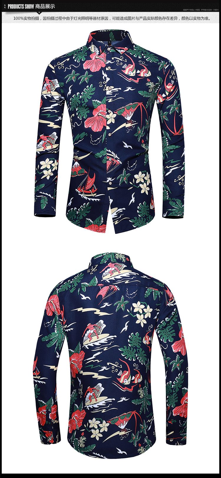 HTB1cuOxXBv0gK0jSZKbq6zK2FXa7 - Casuals Shirt Men Autumn New Arrival Personality Printing Long Sleeve Shirts Mens Fashion Big Size Business Office Shirt 6XL 7XL