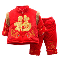 New Year Chinese Spring Festival Traditional Children Clothing Exquisite Embroidery Mandarin Collar Cotton Padded Kids Clothes