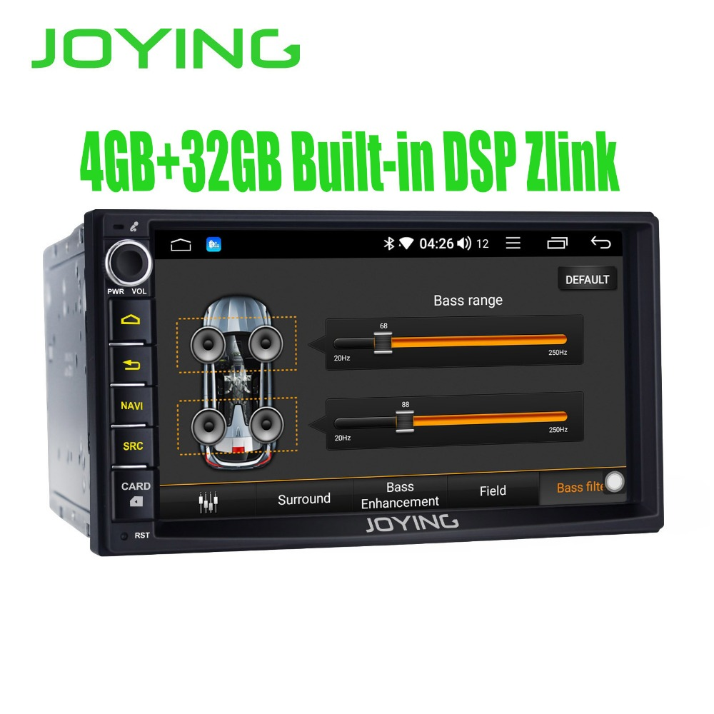 7Double 2 2Din Head Unit 4GB +32GB Android 8.1 Universal Car Radio Stereo GPS No DVD Player Built in DSP Carplay Android Auto
