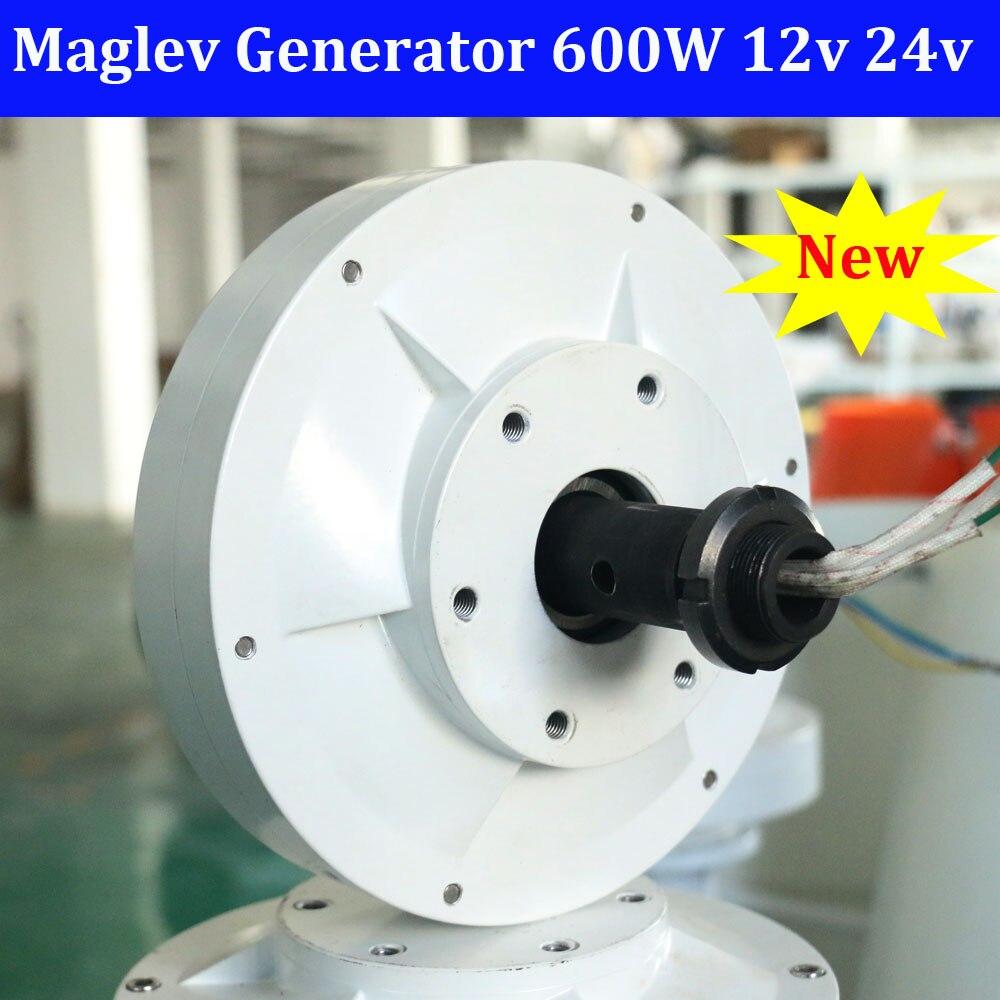 Nuovo Arrivo Maglev Generatore di 600 w 12 v 24 v 3 phase 250 rpm generatore a magnete permanente