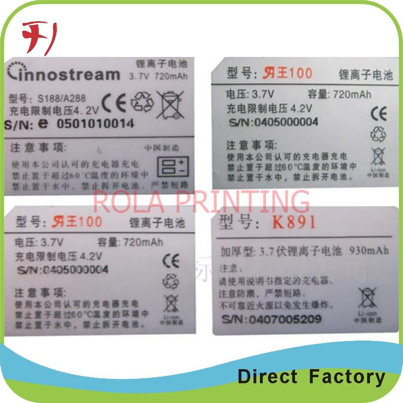 Customized High Quality Oem Printing Adhesive Matt. Graduation Party Signs Of Stroke. Plumeria Stickers. Miliary Tuberculosis Signs. Subtraction Signs. Where Can You Buy Records. Somatic Signs Of Stroke. Red Sticky Labels. Maple Tree Stickers