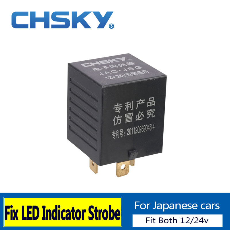 Aliexpress Com   Buy Chsky 3 Pin Car Flasher Relay For 12v