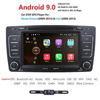 CAM72Din Android8.1 GPS AutoRadio Car DVD Player for Skoda Octavia 2 3 yeti 2008 2009 2010 2011 2012 2013 2014 Audio Navi 4G BT