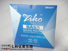 Four strings electric bass set strings 045-100