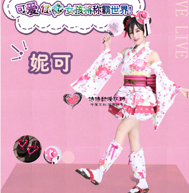 Love Live! Nico Yazawa Wakened cheongsam Cosplay Costume Bathrobe Kimono with belt full set wig+headwear+uniform+fan+slipper refreshing black medium with bunches love live yazawa nico uniform style cosplay wig