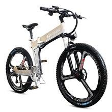 26 Электрический велосипед 48 в Скрытая литиевая батарея eMTB высокоскоростной мотор велосипед ABS тормоз складной Электрический горный велосипед