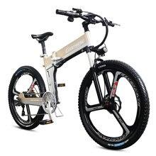 26 для электрического велосипеда 48v Скрытая литиевая батарея