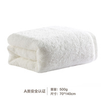 High End Long Staple Cotton White Towel 500 G Solid Color Luxury Bath Towel For Adults