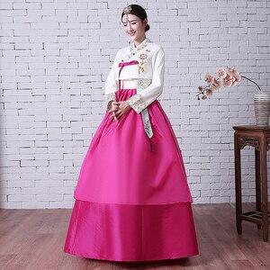Image 5 - Новое поступление, Женский костюм для народного танца, 6 цветов