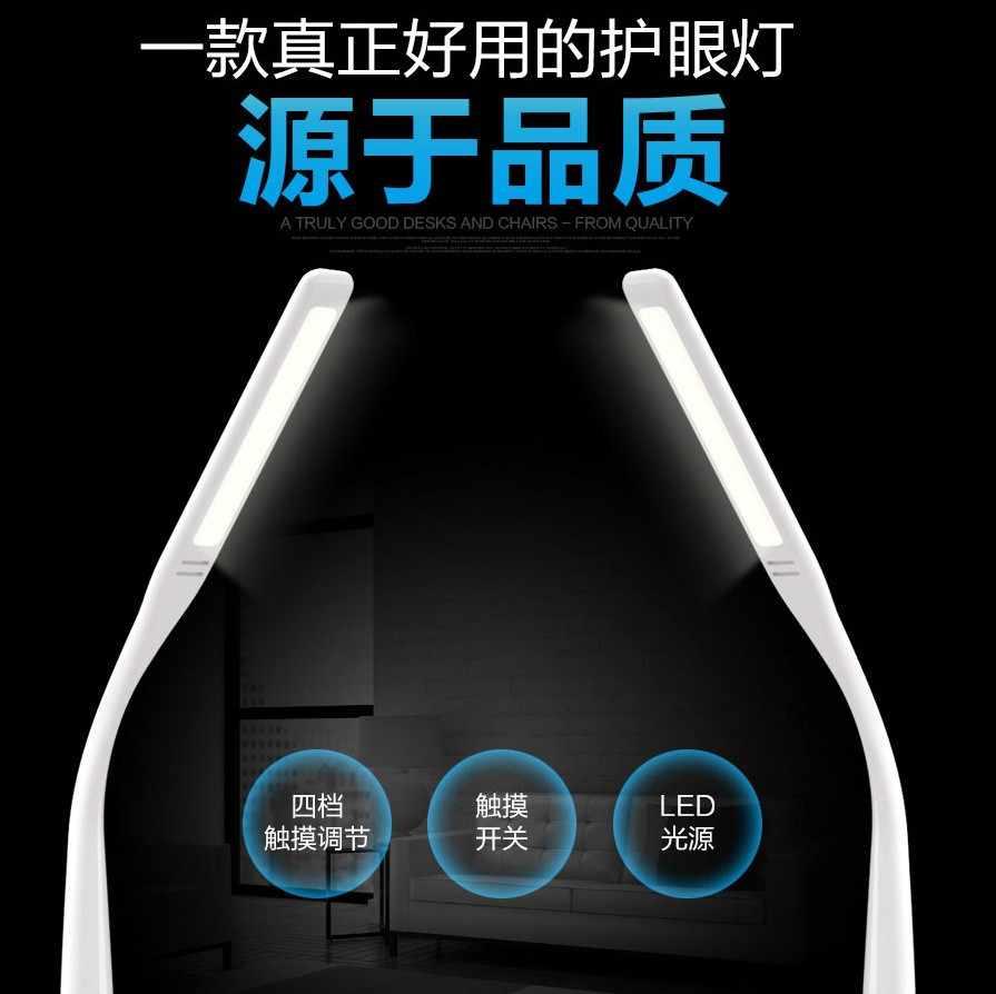 Интеллектуальный светодиодный сенсорный ЖК-дисплей Настольный светильник подъемный регулируемый стол и стул сочетание детский стол для занятий
