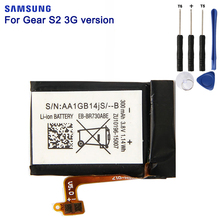 SAMSUNG Original Replacement Battery EB-BR730ABE For Samsung Gear S2 3G R730 SM-R730A SM-R730V SM-R600 SM-R730S SM-R730T 300mAh все цены
