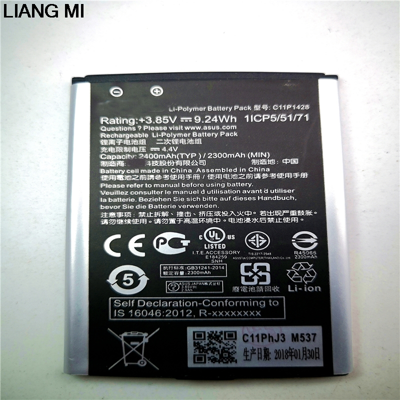 2400 mah C11P1428 Mobile phone battery for asus Zenfone 2 Laser 5 ZE500KL Z00ED batteries with