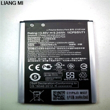 2400 мАч C11P1428 батарея мобильного телефона для Asus Zenfone 2 Laser 5 «ZE500KL Z00ED батареи с телефона держатель для подарка