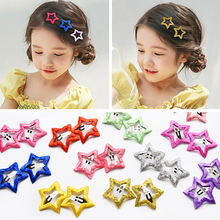 2 Pcs=1 Pack Star Shape Children Snap Hair Clips Barrettes Girls Cute Bobby Pins Accessories Kids Candy Color Hairpins