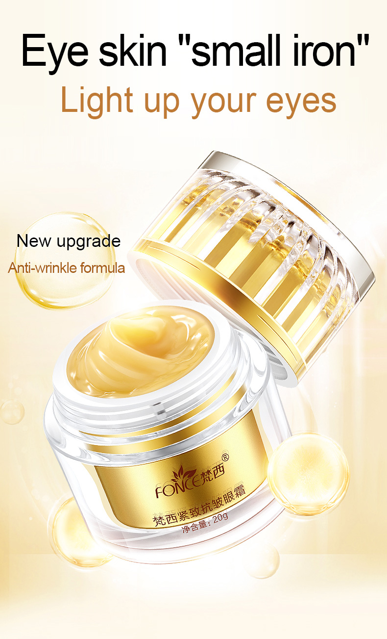 Korea-Skin-Care-Remove-Dark-Circles-Eye-Cream-Treatment-Eye-Bag-Moisturizing-Firming-Serum-Day-Night-Cream-eye-mask-patch-20g_02