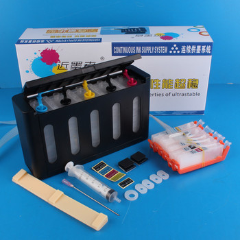 Continuous Ink Supply System Universal 5Color CISS kit with accessaries ink tank for Canon MG5780 MG6880  870 871