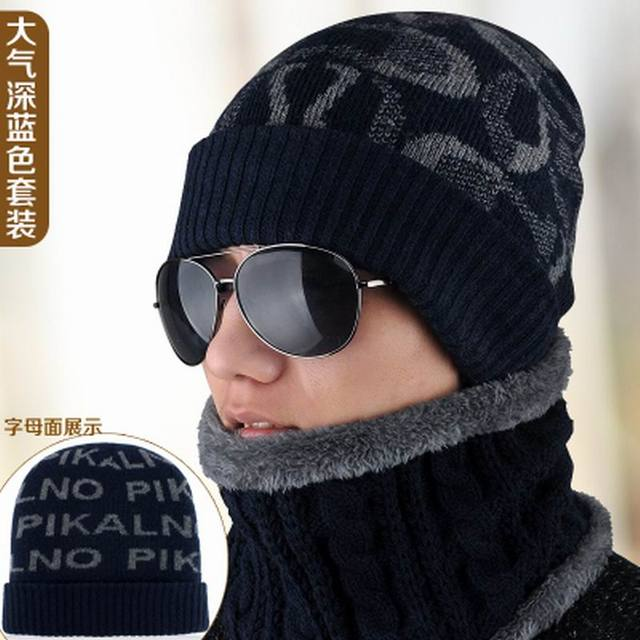 Hat male winter knitted hat double layer thickening collars pullover knitted hat winter warm hat thermal scarf