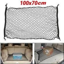 Tronco do carro interior de armazenamento organizador líquido armazenamento malha elástica saco bagagem net estilo do carro 100x70cm