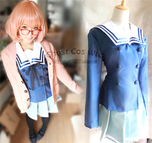 Full set Anime Kyokai no Kanata Kuriyama Mirai uniform Japanese Cosplay Costume halloween 3 in 1 blouse+skirt+sweater