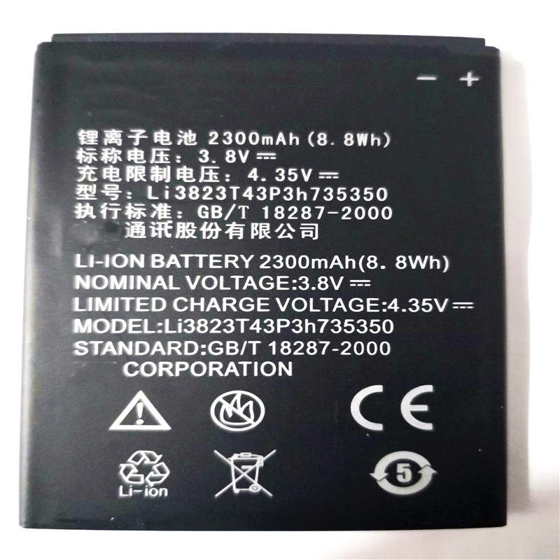 3.8V 2300mAh Li3823T43P3h735350 For <font><b>ZTE</b></font> Q802T <font><b>Geek</b></font> <font><b>V975</b></font> U988S N986 V976 N976 Battery with phone stander for gift image