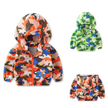 Fashion Unisex Children Baby Coat Autumn Jacket Outerwear Camouflage Hoodie Windbreaker Cotton Clothes(China)