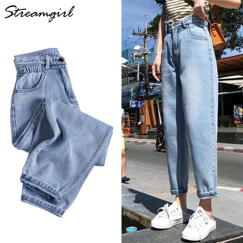 Streamgirl Wide Leg Harem Jeans Elastic Waist For Women Denim Pants Vintage Harem Wide Boyfriend Jeans For Women High Waist 2019