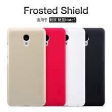 Для Meizu Meilan Note 5 Case Nillkin Матовый Щит Case Hard задняя Крышка Для Meizu Meilan M5 С Экрана Протектор + пакет
