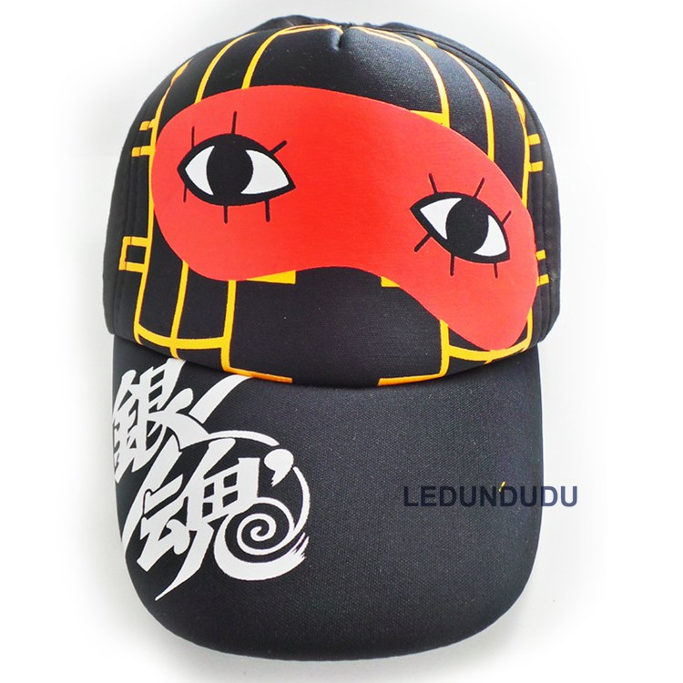 Detalle Comentarios Preguntas sobre Naruto Cosplay accesorios gorras ... 5e579d1f047