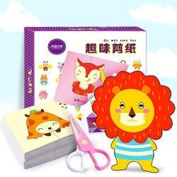 Детская резная бумага ручной работы книга ремесло бумага Детский Набор для творчества ручная работа книга Скрапбукинг Бумажные Игрушки