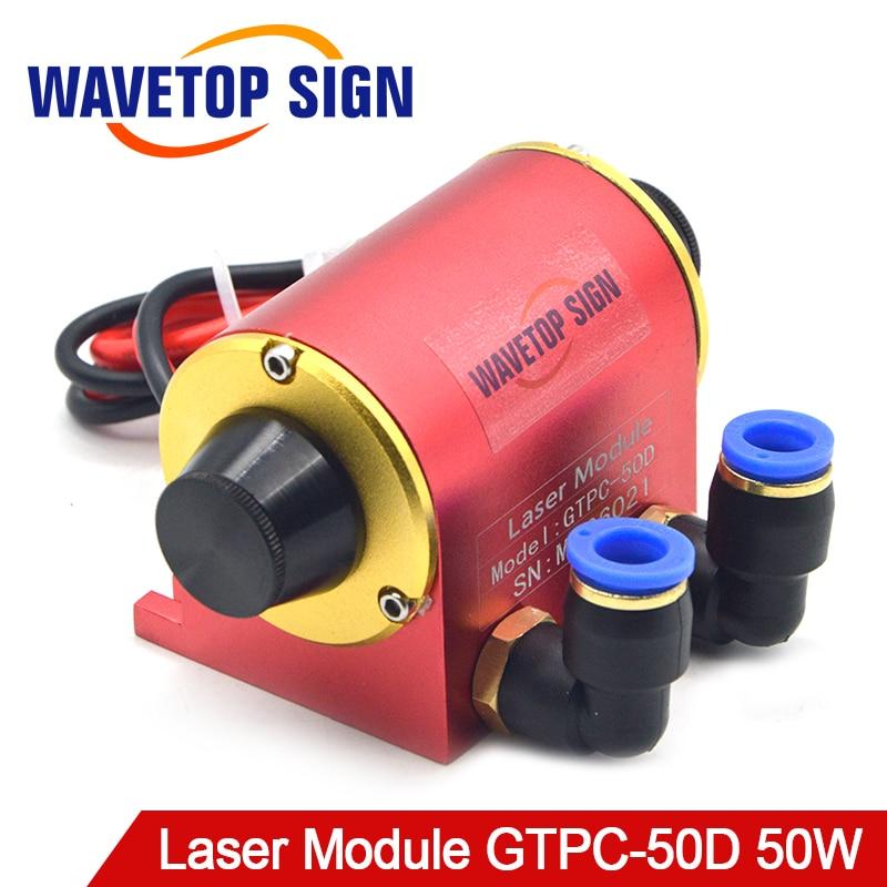 GTPC 50D 50 Вт JiTai YAG лазер модуль GTPC 50D 50 Вт лазерный диод насос GTPC 50S 50D 50 Вт