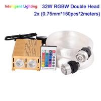 32W RGBW Double Head Light Engine 2x 0 75mm 150pcs 2m LED Fiber Optic Light Star