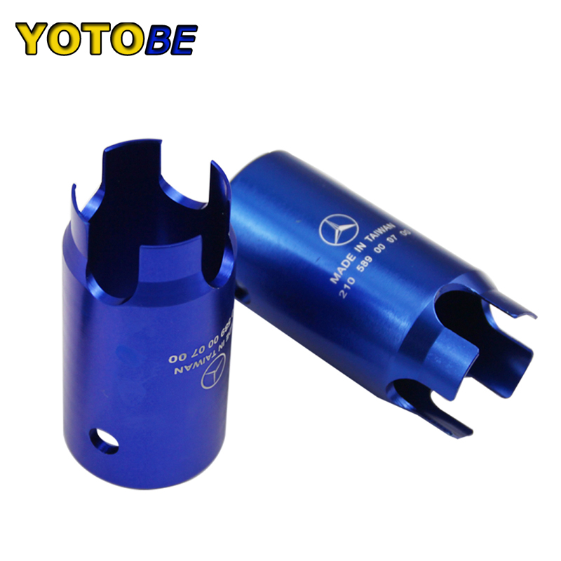 Ignition Lock Remover Tool Switch Sleeve for Mercedes Benz