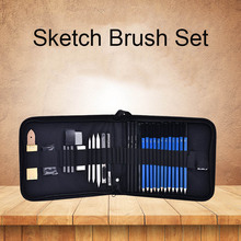 1PCS pencil drawing tools Sketching Drawing Pencils Carry Bag Art Painting Student Black painting kit stationery for school