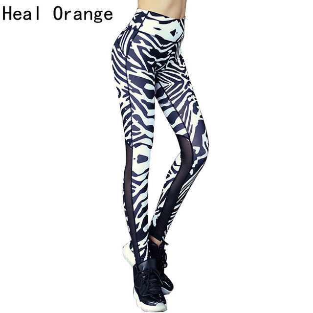 HEAL ORANGE Women Sport Pants Running Tights Sports Tights Fitness Pants Sport Trousers Running Pants Gym Leggings Workout Pants
