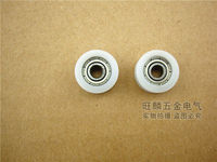 high quality polyformaldehyde POM coated ball bearings 604zz embedded bearing +U groove Total Diamater: 4*15*6mm