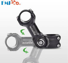 FMF Adjustable Bicycle Stem 90/110mm Lightweight 25.4/31.8mm Two Types Aluminum Alloy for MTB Mountain Road Bike