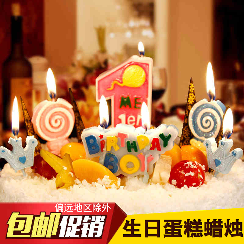 Flameless Happy Birthday Cake Candle Baby Birthday Candle Decoration