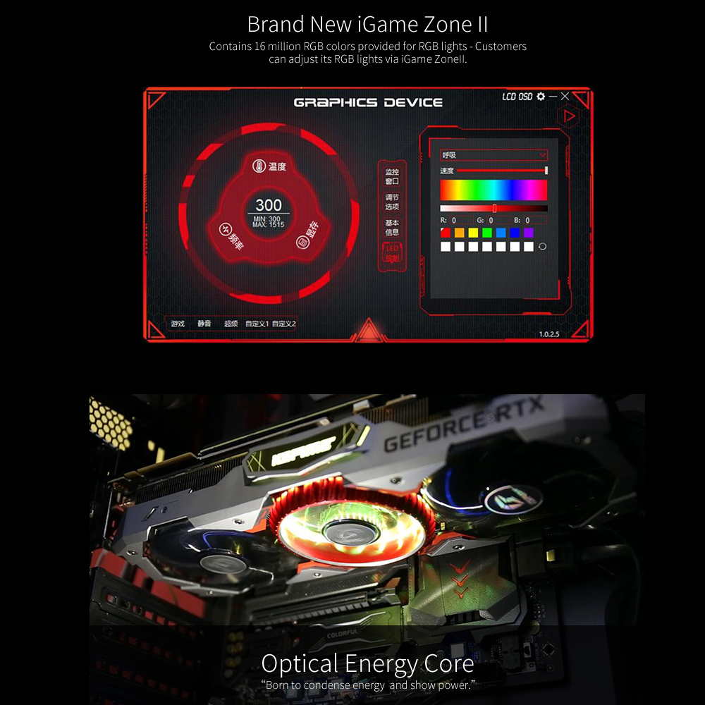 Image 4 - Colorful RTX 2080Ti Advanced OC Graphic Card 2080 ti 11G Nvidia Turing GPU GDDR6 1635MHz For PC Gaming GeForce Video CardsGraphics Cards   -