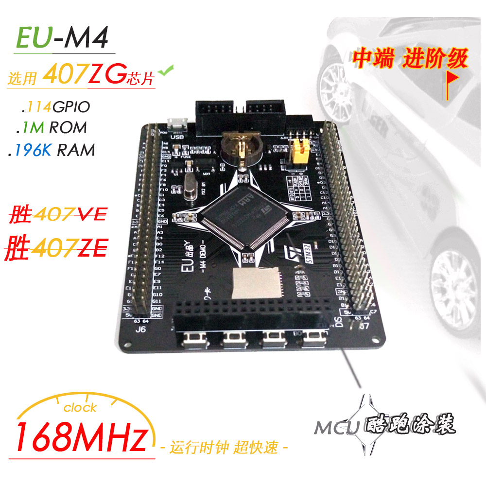 EU-STM32F407ZG Development Board STM32-M4 Small Board Core Board STM32 Learning Board stm32f103c8t6 core board learning board assessment board entry artifact stm32