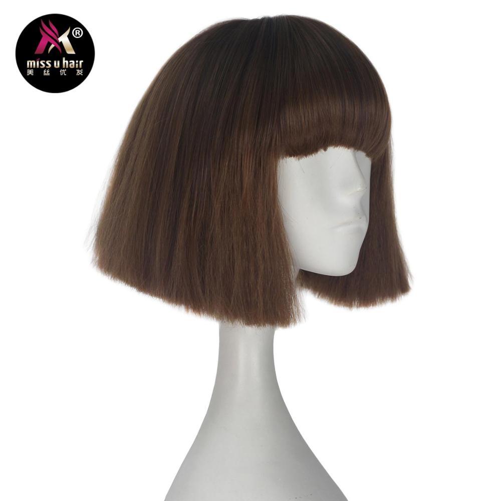 Miss U Hair Short Straight Hair Fran Bow Brown Color Girl Game Halloween Cosplay Wig