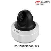 In Stock Hikvision Original English Security WIFI Camera DS 2CD2F42FWD IWS 4MP WDR Mini PT IP