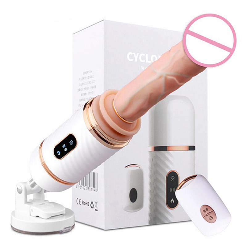 Heating Telescopic Vibrating Anal Dildo Automatic Sex Machine Wireless Remote Control Vibrator Penis Plug Sex Toys For Woman