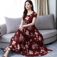 Summer New Style Fashion Loose A-line Short Sleeve Beach Seaside Chiffon Dress