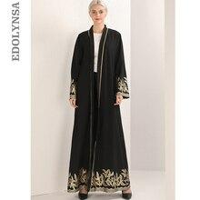 07e7838945452 Buy women turkish coats and get free shipping on AliExpress.com