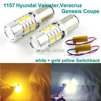 Excellent 1157 BAY15D Dual Color Switchback LED DRL Parking Front Turn Signal Light For Hyundai Veloster